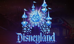 ดิสนีย์แลนด์ ผุดโปรเจค สร้างสวนสนุก สตาร์ วอร์ส-อวตาร