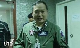 """ผกก.กลุ่มงาน EOD เผยเหตุระเบิดราชประสงค์ """"ต่อวงจรแบบมืออาชีพ"""" เคยพบหลายครั้งในไทย"""