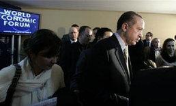 ดาวอส 2009 วุ่น! ผู้นำตุรกีด่าปธน.อิสราเอล คุณฆ่าประชาชน ก่อนบอยคอตงาน