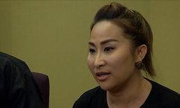 'ลาล่า' รับเป็นสมาชิกยูฟัน ปัดเกี่ยวคลิปชักชวนคนร่วมลงทุน