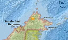 แผ่นดินไหวมาเลย์ทำนักปีนเขาติดบนยอดมากกว่า 100 สถานทูตเผยอาจมีคนไทยด้วย
