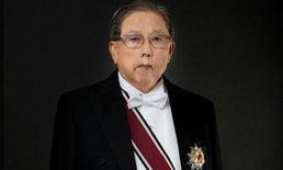 ′จำนงค์ ภิรมย์ภักดี′ ผู้บริหารบุญรอดฯ เสียชีวิตด้วยวัย 87 ปี