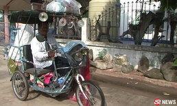 หนุ่มพิการแต่งหล่อสู้ชีวิต นั่งรถเข็นเก็บของเก่าขาย