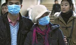 เชียงใหม่พบผู้ต้องสงสัยเมอร์ส รายที่ 7 เพิ่งกลับจากเกาหลีใต้