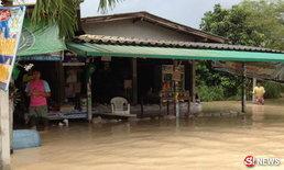 ระยองประกาศ 2 ตำบล เป็นพื้นที่ภัยพิบัติหลังน้ำท่วมยังเอ่อท่วม