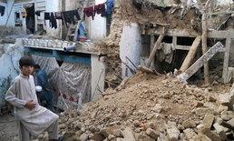 คืบหน้าแผ่นดินไหวในอัฟกานิสถาน-ปากีสถาน ยอดเสียชีวิตรวมเกือบ 300 รายแล้ว