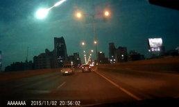 สดร.แจงข่าวลูกไฟดวงใหญ่ มีแสงสีเขียวเหนือท้องฟ้า