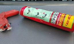 จอดตากแดดนานถังดับเพลิงในรถระเบิด