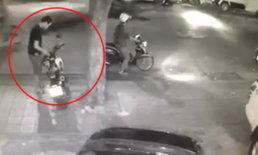 เตือนภัยลักรถจักรยานยนต์ วงจรปิดจับภาพได้เต็มๆ