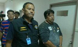 กองปราบฯ บุกจับเพิ่มอีก 2 พัวพันคดีฆ่า 'เสี่ยสมยศ'