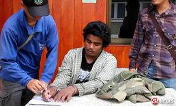 หนุ่มเมาโมโหชีวิต เงินหมด-เมียทิ้ง บุกปล้ำยายข้างบ้าน