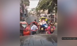 ตร.สุทธิสาร แจง คลิปถูกคนขับรถแท็กซี่ทำร้าย
