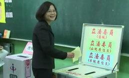 หัวหน้าพรรคฝ่ายค้านไต้หวันชนะเลือกตั้ง ได้เป็น ปธน.หญิงคนแรกในประวัติศาสตร์