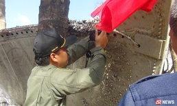 ทหารอากาศตรวจซากโลหะปากพนัง ฟันธงเป็นเครื่องบินใหญ่