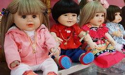 วัดบัวขวัญเงียบ ไร้ตุ๊กตาลูกเทพมาปลุกเสก