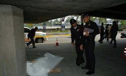 ลูกชายโพสต์รูปตามหาพ่อหนีจากบ้าน ก่อนรับข่าวสุดเศร้า! พบศพระเบิดขมับใต้ด่วนหนีโรครุม