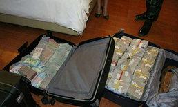 บุกอาณาจักรธุรกิจพันล้านยึดเงินสด 83 ล้านในห้องพักชายแดนไทย-มาเลย์
