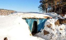 สุดทึ่ง! ชายจีนอยู่ในถ้ำหิมะหนาวเย็นกว่า 10 ปี! เผยอาศัยดื่มเหล้าให้ร่างกายอบอุ่น!