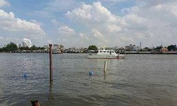 """เรือสำราญ""""ริเวอร์ซันครูซ"""" ภัตตาคารลอยน้ำ จมเจ้าพระยา"""