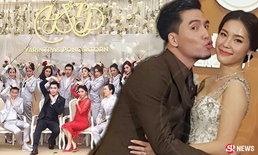 งานแต่ง เผือก พงศธร ควงแฟนสาวเข้าประตูวิวาห์ สนุก..สมชื่อ!