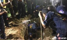 รปภ.เผยนาทีพยายามช่วยหนุ่มออสซี่ ถูกอุ้มฆ่าฝังดิน