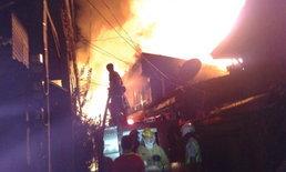 ไฟไหม้บ้าน ซ.โปโล 7 วอดไป 30 หลัง 250 คนเดือดร้อน