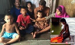 ตามตัวพบแล้ว เด็กน้อยสู้ชีวิต ล่องแพโฟมหาปลาช่วยที่บ้าน