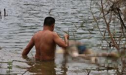 สำนึกผิด! หนุ่มมอบตัวฆ่าเพื่อนคว้านท้องถ่วงน้ำ พาตำรวจไปเก็บศพ
