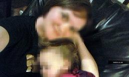 """ผิดมนุษย์! หญิงมะกันจับลูกสาววัย 2 ขวบยัด """"เตาอบ"""""""