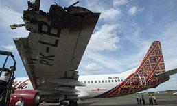 ระทึก! เครื่องบินโดยสารชนกันบนรันเวย์สนามบินอินโด