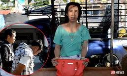 เมียตำรวจสายบู๊ถีบโจรคว่ำ ถูกรุมประชาทัณฑ์หนีไม่รอด!