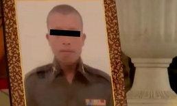 มทภ.4 สั่ง 6 ทหาร ไปกราบขอขมาศพ พลทหารถูกซ้อมดับ