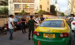 คุก 15 วัน รอลงอาญา 1 ปี แท็กซี่ช่วยตัวเองโชว์ผู้โดยสาร