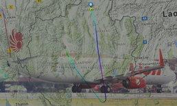 ไลอ้อนแอร์ ลงจอดฉุกเฉิน หลังเครื่องบินขาดออกซิเจน