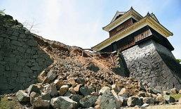 ลำดับเหตุการณ์เหตุแผ่นดินไหวคุมะโมโตะ ญี่ปุ่น