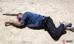 หนุ่มยามนั่งชิวหาดพัทยา โดนรุมยำ-ใส่กุญแจมือ ปล้นเกลี้ยงตัว