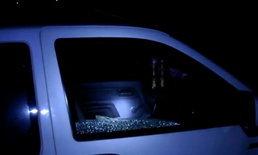 หนุ่มขับรถกลับบ้านถูกยิง 3 นัด สุดอึดโทรเรียกเพื่อนมาช่วย