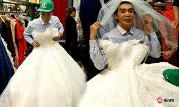 แต่งแน่? นาธาน ฟิตติ้งชุดเจ้าสาว ราคาทะลุ 10 ล้าน