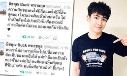 นิชคุณ ส่งประโยคแซ่บ หลังนักวิชาการชี้ไม่ส่งเสริมวัฒนธรรมไทย