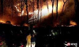 ไฟป่าดอยสุเทพ ควบคุมเพลิงได้แล้ว จนท.ระดมดับทั้งคืน