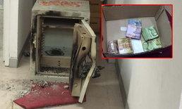 คนร้ายเจาะตู้เซฟขนเงิน 11 ล้านหนีลอยนวล ตำรวจเร่งหาหลักฐาน