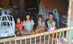 ดั่งสวรรค์เบี่ยง 6 ชีวิตสุดรันทด พ่อแม่พิการ ย่าป่วย ลูกสาวหัวโต