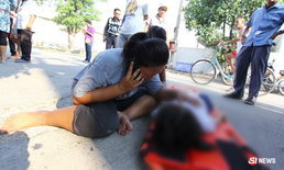 เด็กหญิง 3 ขวบถูกลืมทิ้งไว้ในรถตู้ จอดตากแดด 7 ชม. เสียชีวิต