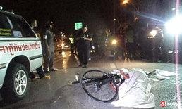 นาทีมรณะ! นักปั่นจักรยานแซง 6 ล้อไม่พ้น ล้มลงใต้ล้อรถทับดับ