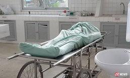 โรฮีนจาเลื่อยกรงหลบหนี 21 คน พลัดตกหน้าผาดับ 1 ศพ
