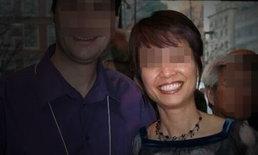 สามีทันตแพทย์หนีทุน ร่อนจม. แจงไม่มีเงินใช้หนี้