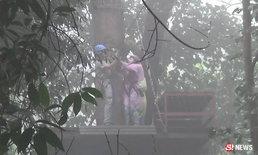 ซ้ำรอยที่เดิม! นักท่องเที่ยวจีนโหนสลิงชนกัน เจ็บ 2 ราย
