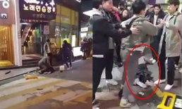 แชร์สนั่น! คลิปหนุ่มเกาหลีซ้อมกะเทยไทย โมโหจีบไม่ติด-คิดว่าเป็นผู้หญิง