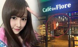 ไอดอลจีนวง SNH48 ไฟไหม้ร่างย่างสดกลางร้านอาหาร