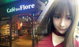สาวไอดอลจีน SNH48 อาการยังน่าห่วง ไฟไหม้ร่าง 80%